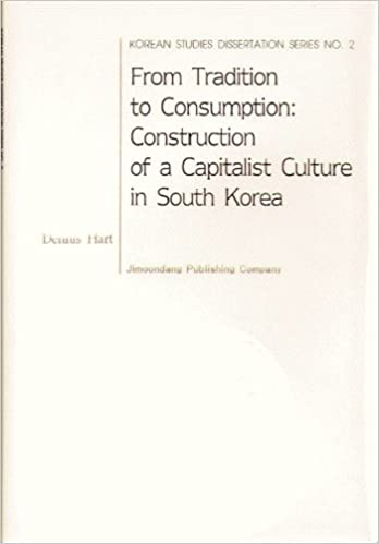 work consumption and culture