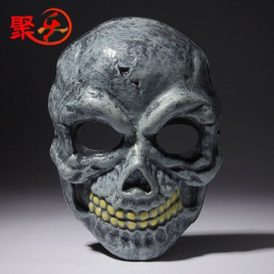 Fashion Cosplay for Halloween Masquerade Carnival Party Prom Carnival Mask (Grey Skull) (Youth Gorilla Costume)