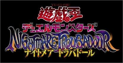 Yu-Gi-Oh! Nightmare Troubadour [Japan Import] by Konami (Image #2)