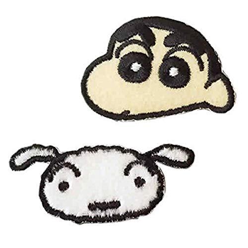 キャラクター ワッペン 刺繍ワッペン アイロンワッペン 2枚セット アニメ クレヨンしんちゃん しんちゃんとシロ ステッカー シール 正規品