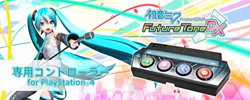 【PlayStation®4専用】『初音ミク Project DIVA Future Tone DX』専用コントローラー for PlayStation®4