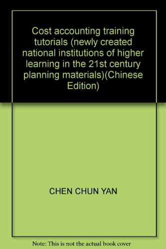 Cost accounting training tutorials (newly created national institutions of higher learning in the 21st century planning materials)(Chinese Edition)
