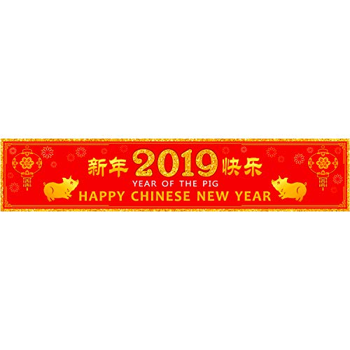Frienda Chinese 2019 New Year Decorations, New Year Party Suppliers Year of The Pig Party Banner with 20 Glue Point Dots