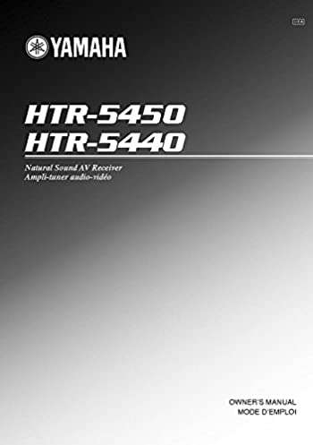 yamaha htr 5450 receiver owners manual plastic comb jan 01 1900 rh amazon com 2001 Yamaha Receivers Yamaha HTR- 5650