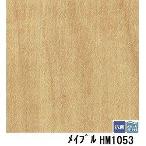 サンゲツ 住宅用クッションフロア メイプル 板巾 約10.1cm 品番HM-1053 サイズ 182cm巾×5m B07PDBT438