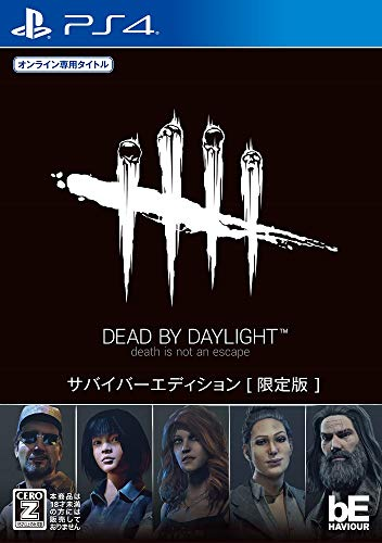 Dead by Daylight サバイバーエディション [限定版]