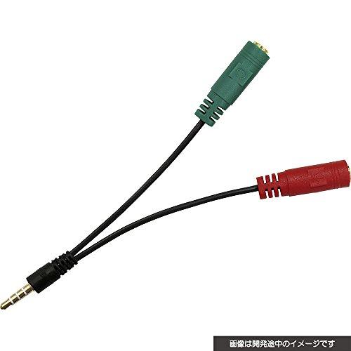 ヘッドセット変換アダプター ブラック (PS4用)の商品画像