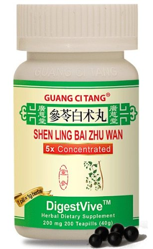 Weight Loss Chinese Herbal Dietary Supplement Shen Ling Bai zhu Wan - 200 Tablets