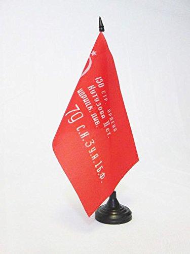 AZ FLAG Bandiera da Tavolo ARMATA Rossa della URSS Vittoria di 1945 21x14cm Piccola BANDIERINA RKKA Comunista 14 x 21 cm