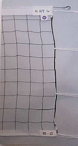 【松山運動用品】上下テープ付 6人制バレーネット(サイドベルト付) 日本製 検定KT131 B07P8KX4B3