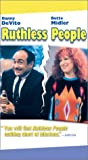 Ruthless People [Import]