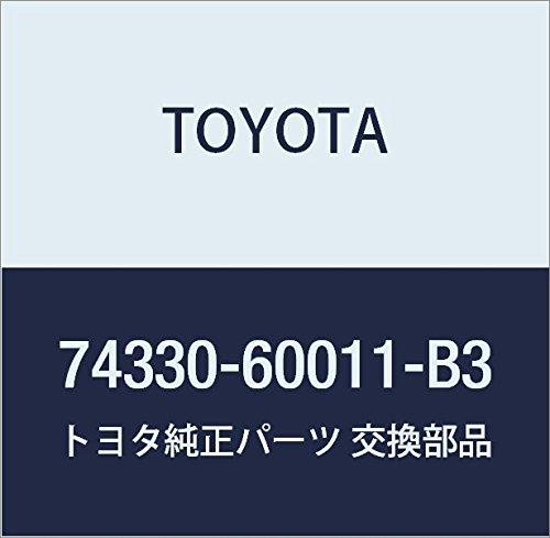 TOYOTA Genuine 74330-60011-B3 Visor Assembly