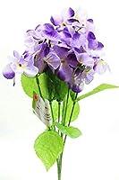 (Pack of 2) 15 Inch 4 Stem Artificial Flower Bouquet (Purple Hydrangea)