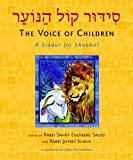 img - for Siddur Kol Hano'ar: The Voice of Children- A Siddur for Shabbat (English and Hebrew Edition) book / textbook / text book