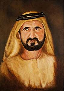 Portrait Painting of His Highness Sheikh Mohammed of Dubai