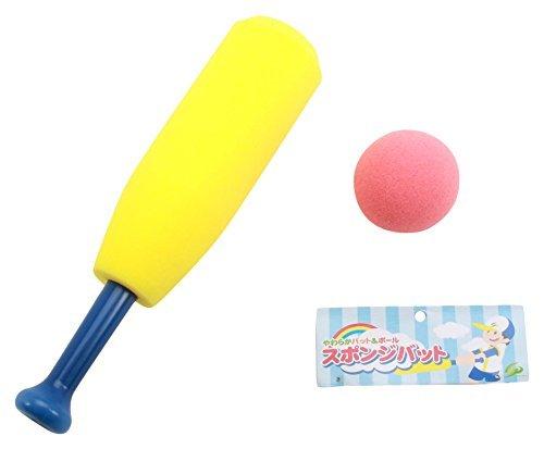 GP Soft Sponge Bat and Baseball Set by GP