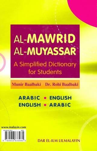 Al-Mawrid Al-Muyassar Arabic-English and English-Arabic Dictionary (2009 Edition)