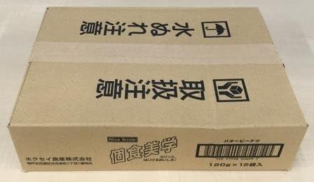 NS 個食美学 バターピーナッツ 120g×12袋