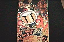 Super Bomberman 4, Super Famicom (Super NES Japanese Import)