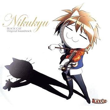 Soundtrack Black Cat Original Anime Soundtrack Nikukyu Audio Cd