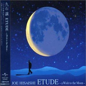 Etude - A Wish To The Moon (A Wish To The Moon Joe Hisaishi)