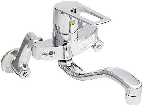 KVK eレバー 流し台用シングルレバー式シャワー付混合栓 KM5000THEC