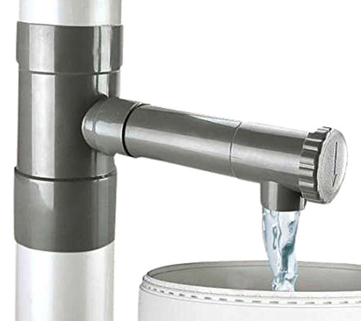 ribiland 03669 r cup rateur d 39 eau de pluie gris 80 mm ebay. Black Bedroom Furniture Sets. Home Design Ideas