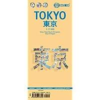 Tokio/Tokyo 1:17 000 (Borch Maps)