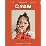 CYAN issue 030