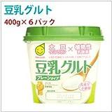 【豆乳グルト400g×6パック】コレステロール0%、砂糖不使用、乳成分不使用 【送料込】