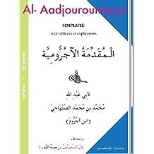 Al-Adjouroumiyya Simplifié avec tableaux et explications: Bilingue : Arabe & Français (French Edition)