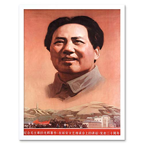 Wee Blue Coo Propaganda Political China Communism Mao Chairman Art Print Framed Poster Wall Decor 12x16 inch