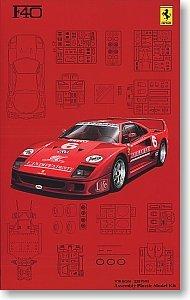 フジミ模型 1/16 スーパーカーシリーズ SC18 フェラーリF40 コロンボ