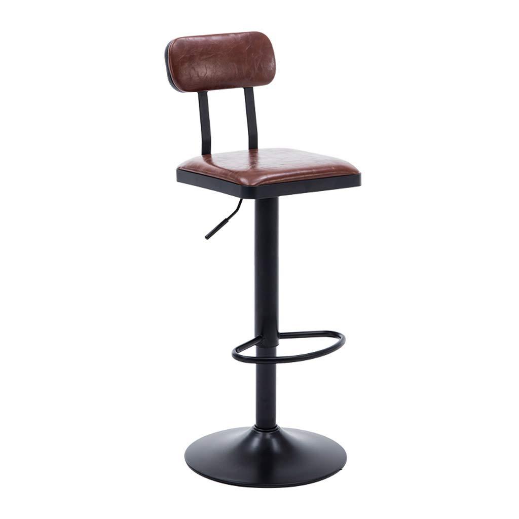 XUEPING カウンターチェア、 バースツール、 高さ 回転バーチェア、 鉄の芸術 バックレスト 調節可能な リフティングレザーフットスツール、 ホーム朝食 キッチンカウンター、 3色、60-80cm (色 : Brown)  Brown B07Q8FZ342
