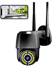 Outdoor Security Camera MEICOY Home Security Surveillance IP Camera 2.4G WiFi Camera Wireless 1080P HD Pan/Tilt, Two-Way Audio, Color Night Vision, IP66 Waterproof, Motion Detection, Auto Tracking