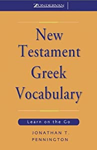New Testament Greek Vocabulary Audiobook