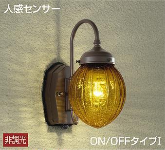 DAIKO 人感センサー付 LEDアウトドアライト(ランプ付) DWP38394Y B01M5DUNLE
