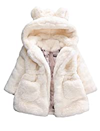 Mallimoda Girls Winter Warm Ear Hooded Faux Fur Fleece Jacket Coats