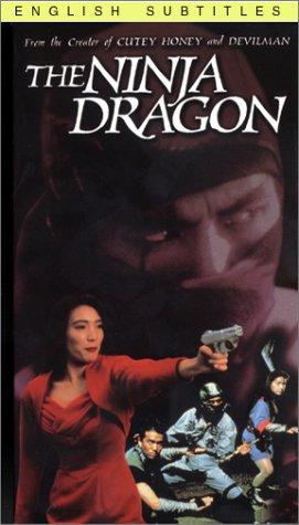 Legend of the Shadowy Ninja: The Ninja Dragon Alemania VHS ...