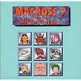 マクロス7 CDシネマ(1) メロウ・ハート・ビート