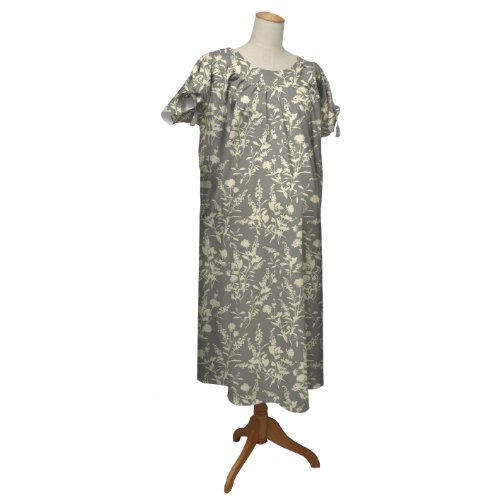 the peanut shell Hospital Gown, Whisper, Large/X-Large (Peanut Shell Nursing Cover compare prices)