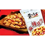 HuangFeiHong Spicy Snack Peanuts - 3.8 oz /110G 8 bags (Pack of 8)