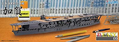 Fujimi 1/700 special EASY series No.9 Japanese Navy aircraft carrier Kaga(Japan imports)