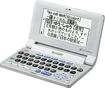 Sharp Electronic Dictionary PW-M100 compact size