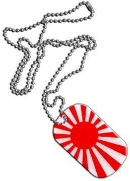 Japan war Flag Dog Tag