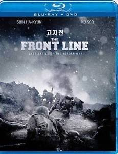 Front Line [DVD/Blu-ray Combo]