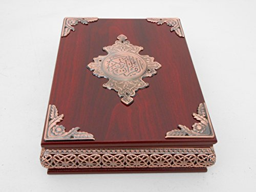 Islamic Muslim wood Quran box / Home decorative # 1666 by FN