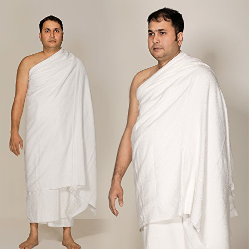 Hygienic-Ahram-Ihram-for-Hajj-Umrah-100-cotton-Mens-2-pcs-set