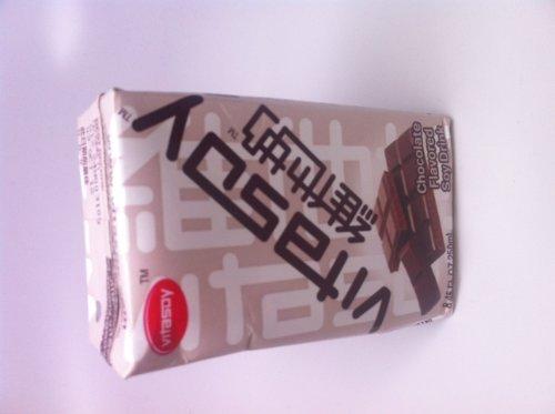 vitasoy-vita-chocolate-flavored-soy-drink-845-oz-pack-of-18