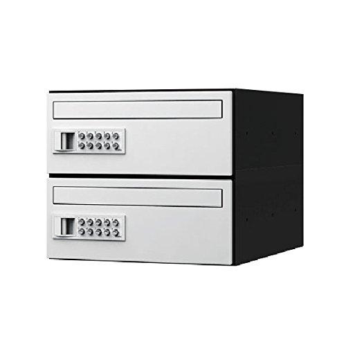 ナスタ(NASTA) 集合郵便受箱 前入前出 D-ALL 可変プッシュボタン錠 KS-MB6001P-2PK-W ホワイト B00C552VOQ 22143